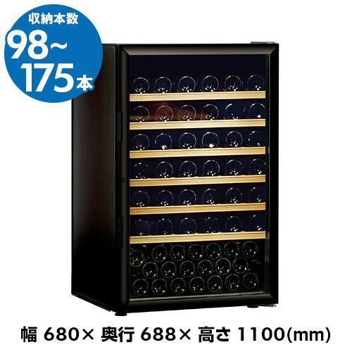 ワインセラー アルテビノ FVP06 ノワール 98本 98本 ワインセラー N/B
