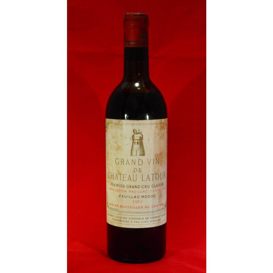 シャトー・ラトゥール 1961年 wine-tsukasa