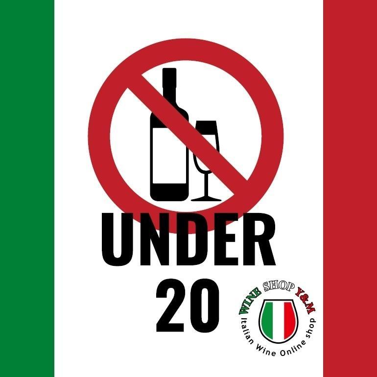 カサーレ ヴェッキオ モンテプルチャーノ ダブルッツォ イタリア アブルッツォ州 フルボディ  赤ワイン|wine-yandm|05