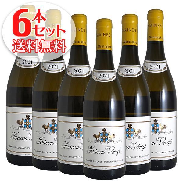 (送料無料)6本セット マコン ヴェルゼ 2016年 ルフレーヴ(白ワイン ブルゴーニュ)