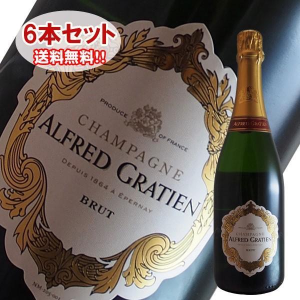 送料無料 6本セット ブリュット N.V アルフレッド グラシアン 白 スパークリングワイン シャンパン 箱付|winecellarescargot|02