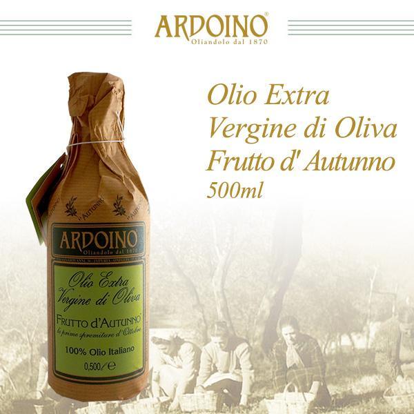 ノヴェッロ 2020年 エキストラ ヴァージン オリーブオイル フルット ディ アウトゥンノ 500ml アルドイノ社|winecellarescargot