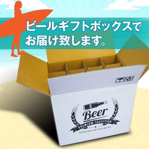 (送料無料)ハワイアンビール12本セット(C) ハワイNo1クラフトビール コナビール限定品含む4種飲み比べ ゴールド クリフ IPA入り|winecellarescargot|06