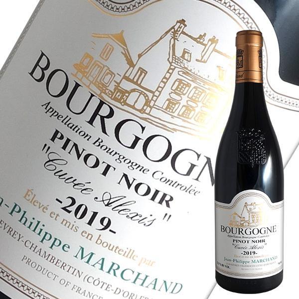 (送料無料)ブルゴーニュ赤ワイン3本セット(A) コスパ抜群の優良生産者を厳選|winecellarescargot|08