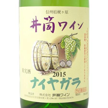 井筒ワイン 無添加 ナイヤガラ 白  甘口  720ml|wineclubsato|02