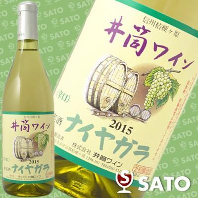 井筒ワイン 無添加 ナイヤガラ白  辛口  720ml|wineclubsato