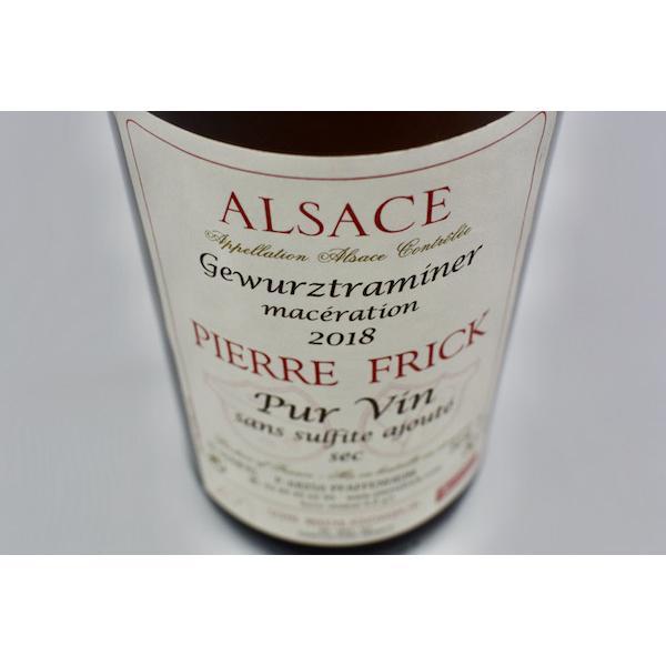 白ワイン ピエール・フリック / ゲヴュルツトラミネール マセラシオン サン・シュルフィト・アジュテ [2018] wineholic