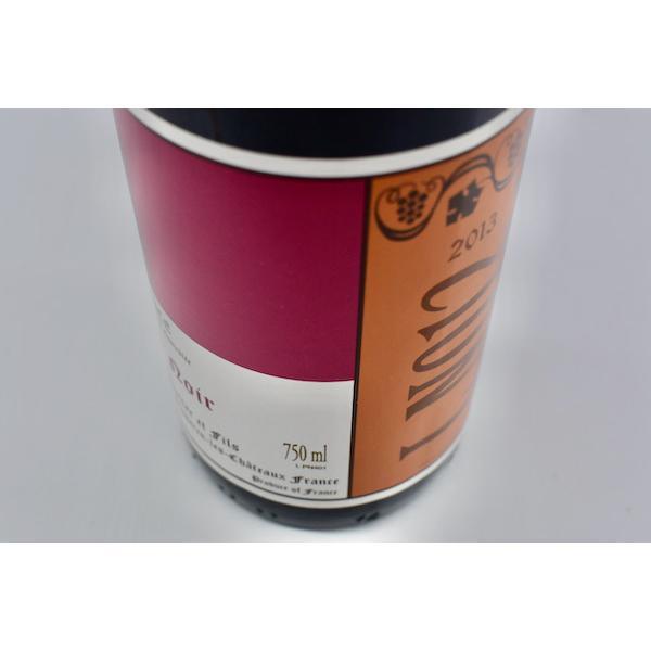 赤ワイン シ?ェラール・シュレール / ヒ?ノ・ノワール セ?ロ・ト?ゥース? [2013]|wineholic