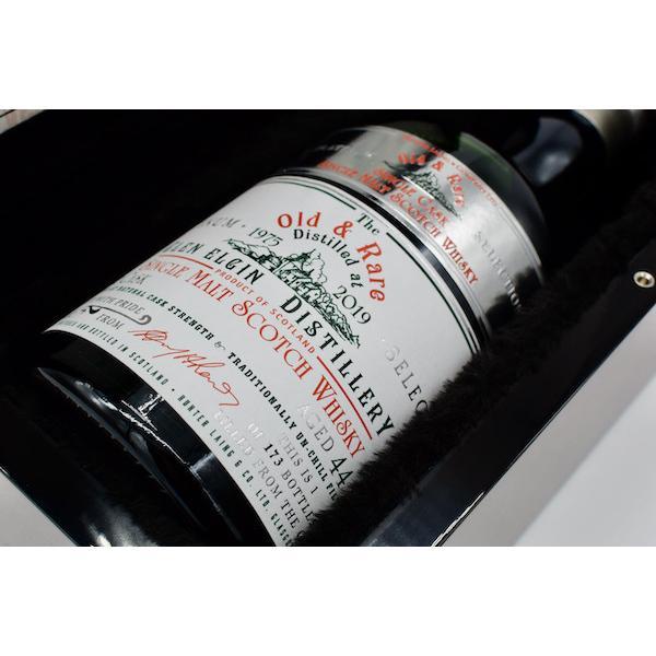 モルト・ウイスキー グレン・エルギン / 1975 44年?/ ハンターレイン オールド&レア ヘリテージ容量:700ml 度数:45.6度|wineholic