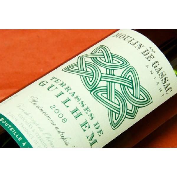 白ワイン ムーラン・ド・ガサック / テラス・ド・... - ワイン通販ワインホリック