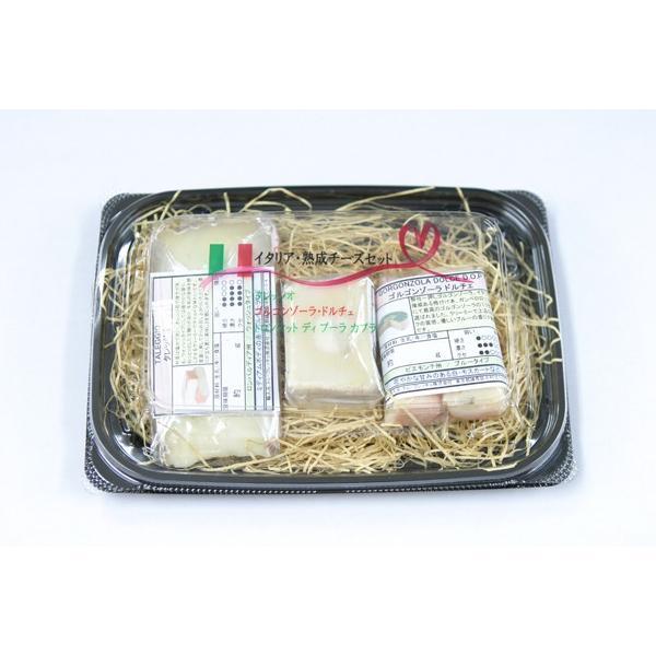 チーズ エロス・チーズ・セレクション・アソート3種類お試しセット(送料別、ショップ規定通り)|wineholic