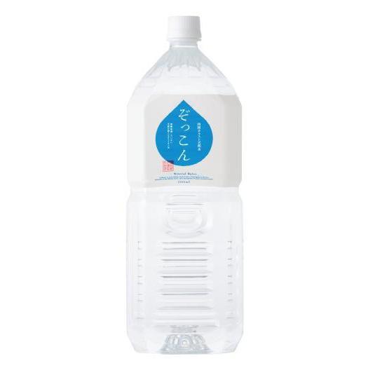 四国カルスト天然水 ぞっこん 2L 1ケース  【6本入り】|winekatayama