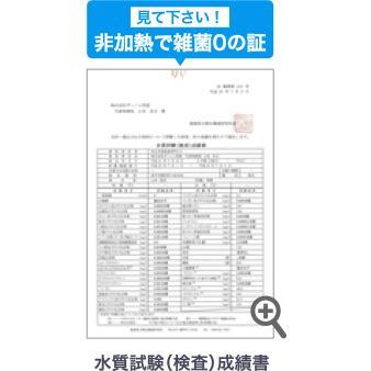 四国カルスト天然水 ぞっこん 2L 1ケース  【6本入り】|winekatayama|03