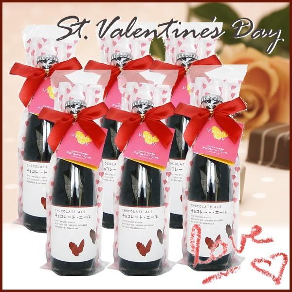 【バレンタイン プレゼント ビール】道後エール「チョコレート・エール6本セット(CFWR-6)|winekatayama