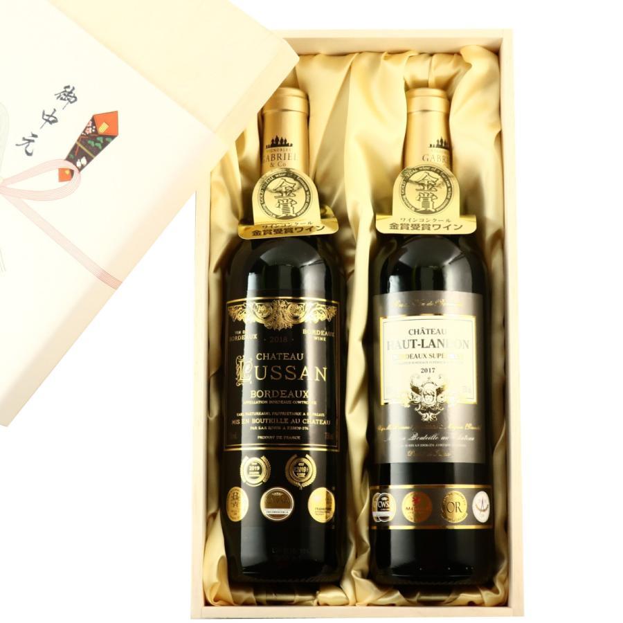 ギフト 赤ワイン 金賞ボルドー フランス ミディアムボディ 木箱入り 2本セット  プレゼント おすすめ 送料無料 wineplaza-yunoki 02