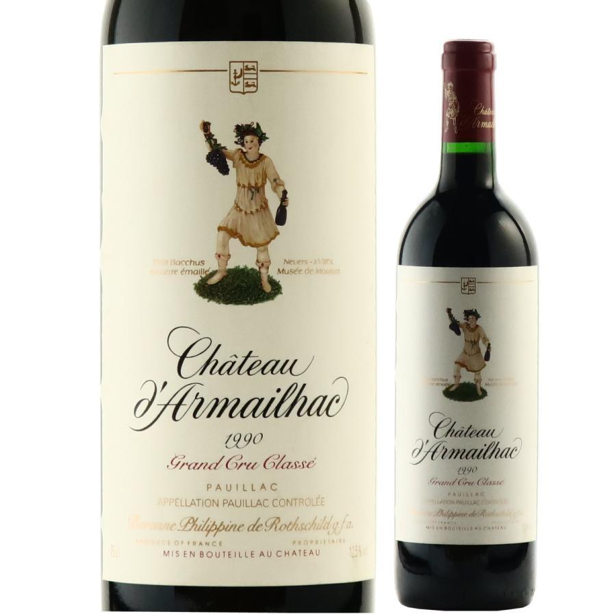 1990 シャトー ダルマイヤック ポイヤック 赤ワイン フルボディ お中元 プレゼント おすすめ