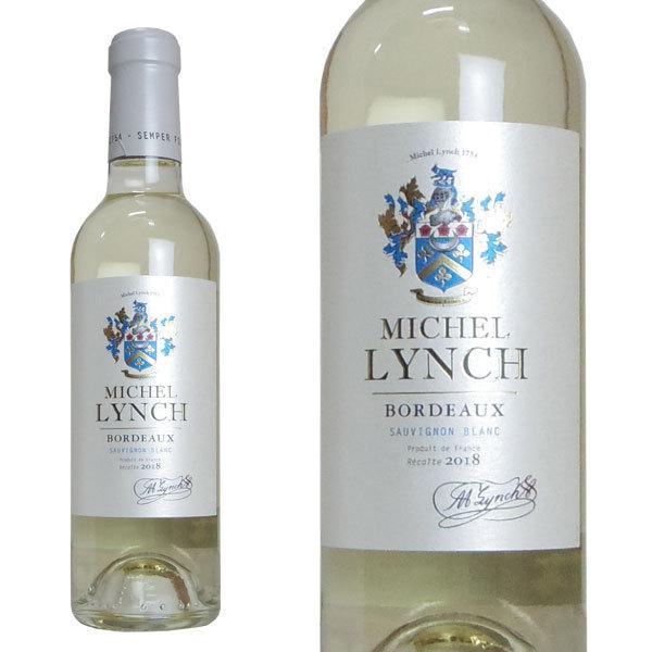 ミッシェル・リンチ  ボルドー  ソーヴィニヨン・ブラン  2018年  ハーフサイズ  JMカーズ  (フランス・白ワイン)  家飲み  巣ごもり wineuki2