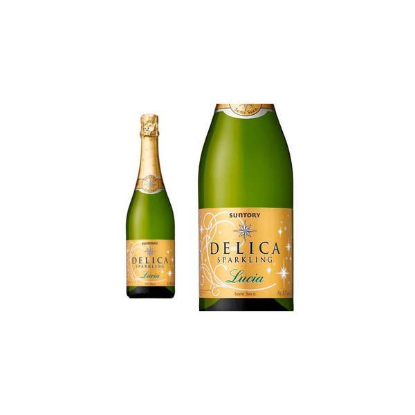 サントリー  デリカ  スパークリング  ルシア  750ml  (スペイン・スパークリングワイン)  家飲み  巣ごもり  応援|wineuki2