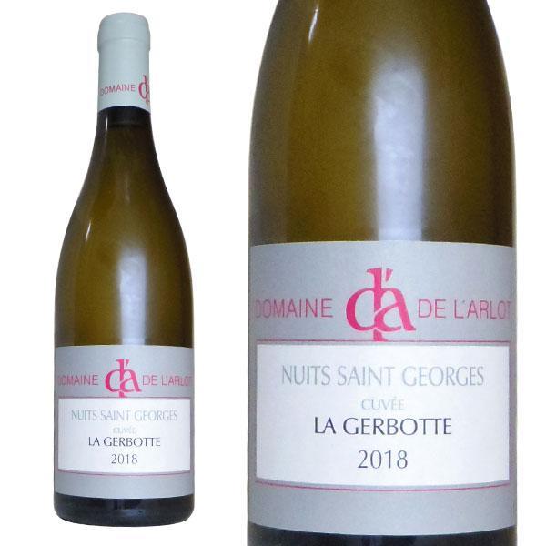 ニュイ サン ジョルジュ ブラン キュヴェ ラ ジェルボット 2018 ドメーヌ ド ラルロ元詰 750ml 白ワイン