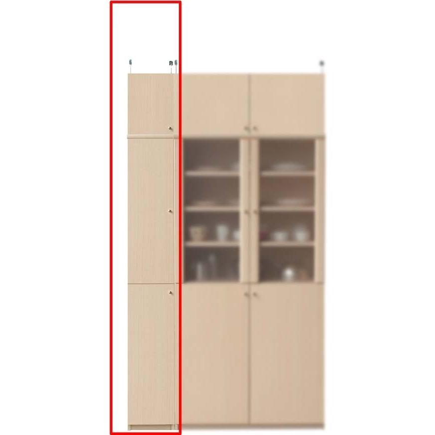 扉付きキッチン隙間収納庫 扉付きキッチン隙間収納庫 キッチンラック 高さ217〜226cm幅25〜29cm奥行40cm厚棚板(棚板厚2.5cm)