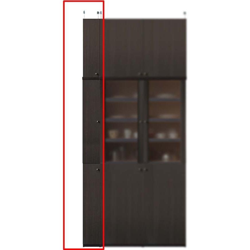 全面扉付台所収納棚 キッチン収納 高さ241〜250cm幅15〜24cm奥行40cm