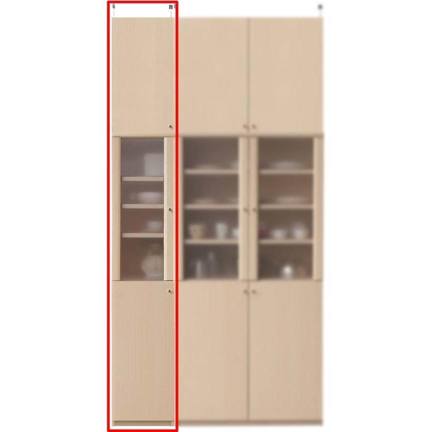 奥深キッチンスリムストッカー キッチンラック 高さ250·259cm幅30·44cm奥行46cm厚棚板(棚板厚2.5cm)