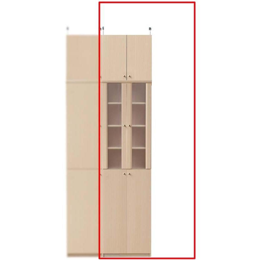 スリム食器棚 キッチン収納 高さ226·235cm幅45·59cm奥行19cm厚棚板(棚板厚2.5cm)