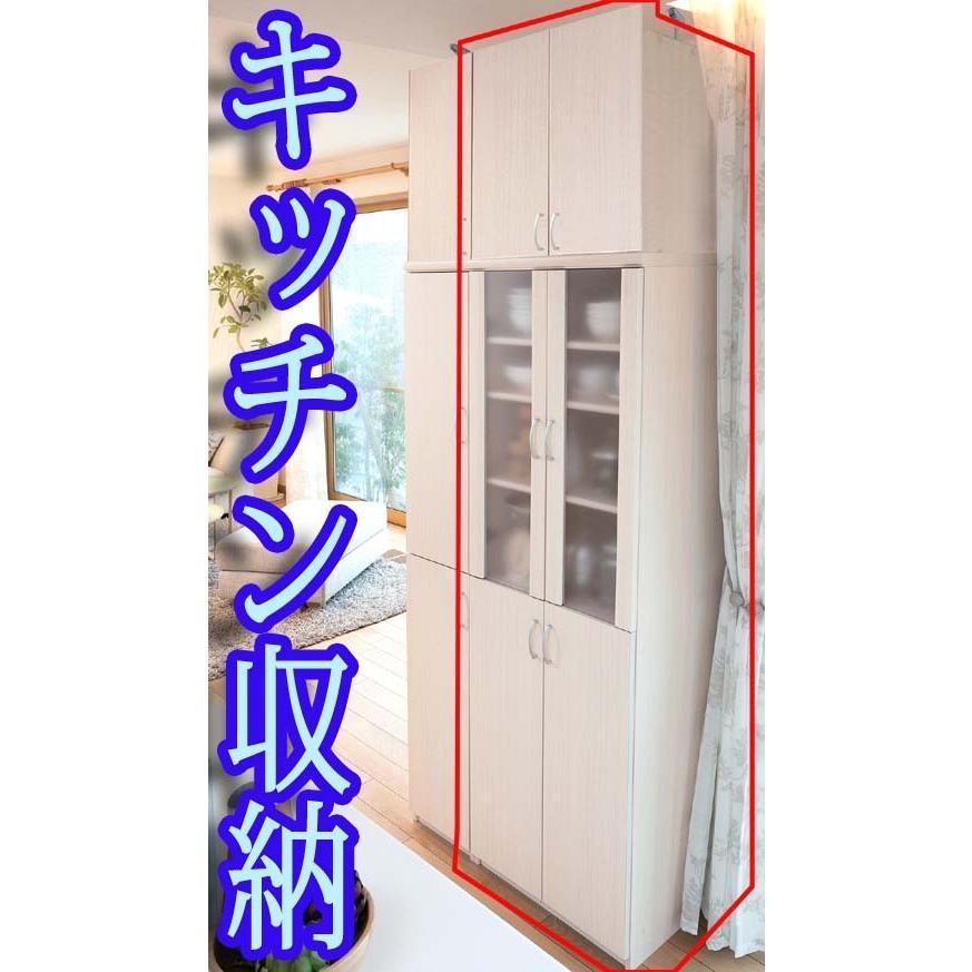 突っ張り式木製食器棚 キッチン収納 高さ226·235cm幅60·70cm奥行31cm