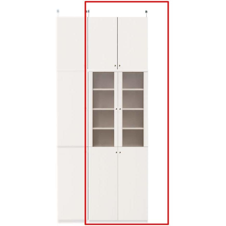 扉付きキッチンボード キッチンラック 高さ241·250cm幅60·70cm奥行40cm