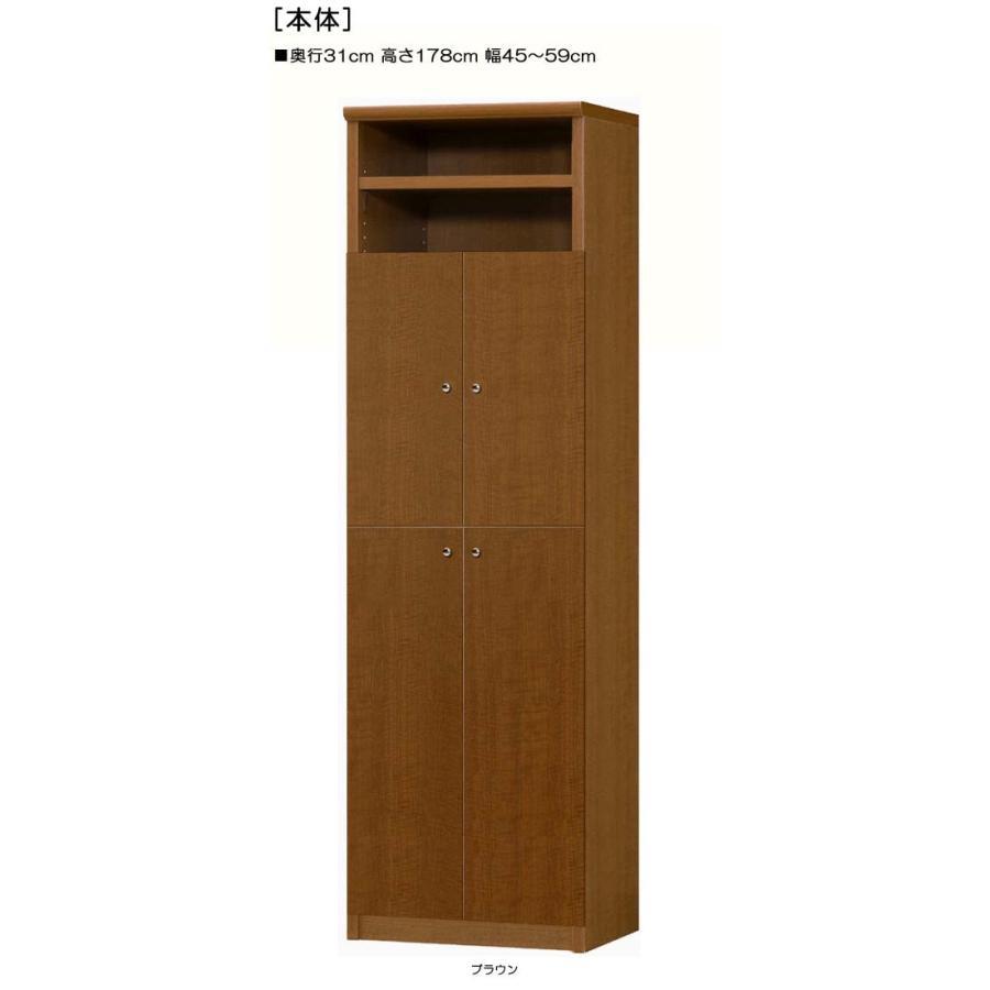 下部扉 キッチン棚 高さ178cm幅45〜59cm奥行31cm厚棚板(棚板厚み2.5cm) 下扉高さ142.2cm DVD収納 ランドリー