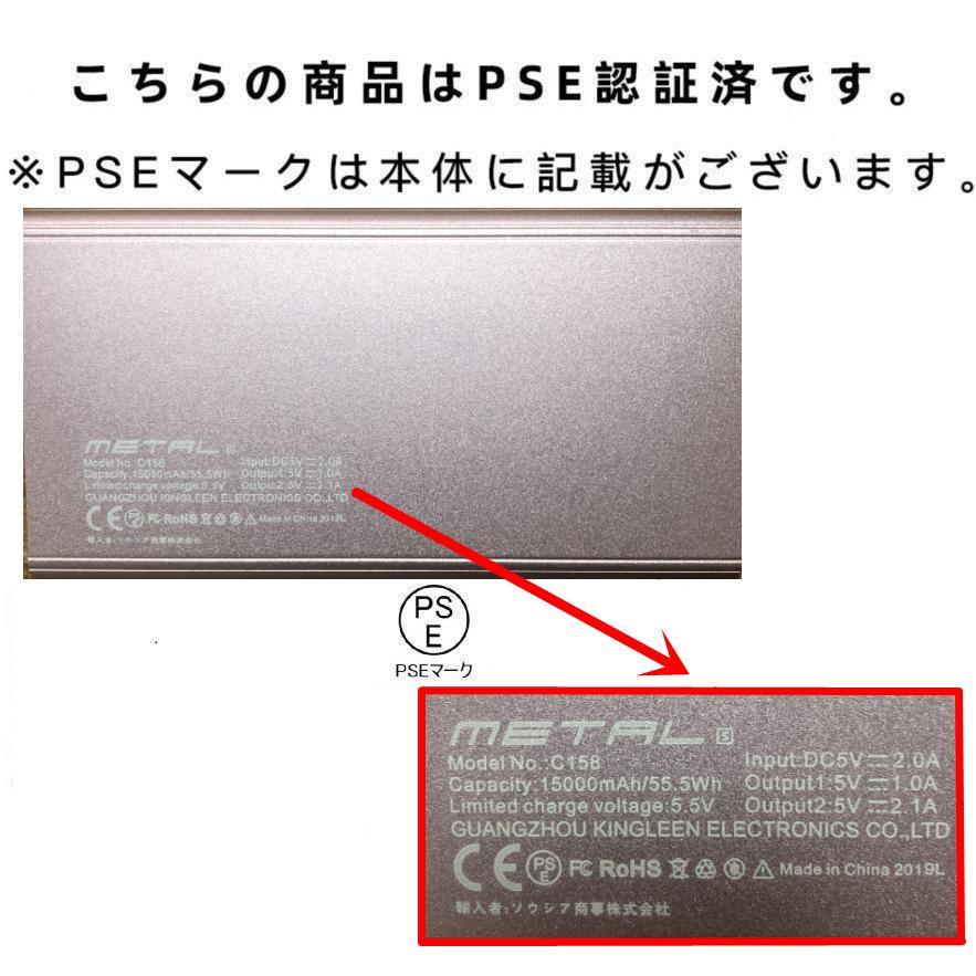 モバイルバッテリー 15000mAh 軽量 薄型 持ち運び電池 USB充電器 2.1A急速充電器 旅行 通勤 防災グッズ iPhone/iPad/Android対応(P1KY1W5He)|wingchokuei|12