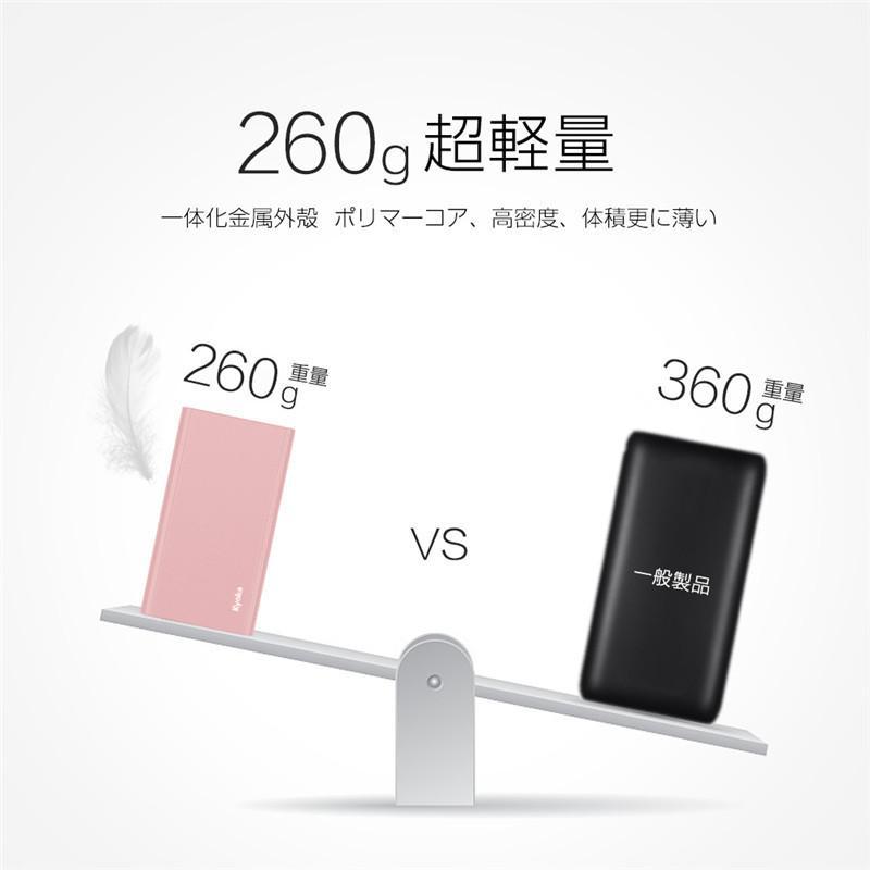 モバイルバッテリー 15000mAh 軽量 薄型 持ち運び電池 USB充電器 2.1A急速充電器 旅行 通勤 防災グッズ iPhone/iPad/Android対応(P1KY1W5He)|wingchokuei|05