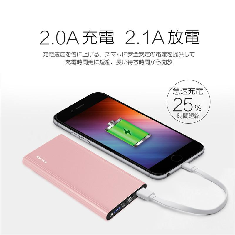 モバイルバッテリー 15000mAh 軽量 薄型 持ち運び電池 USB充電器 2.1A急速充電器 旅行 通勤 防災グッズ iPhone/iPad/Android対応(P1KY1W5He)|wingchokuei|06