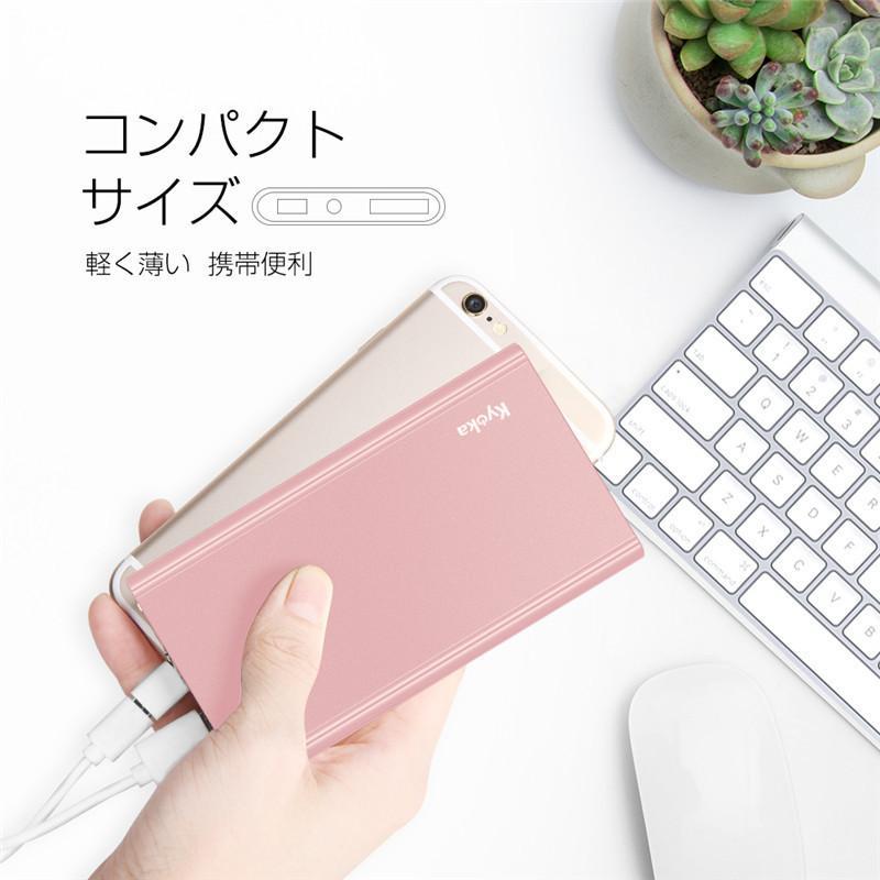モバイルバッテリー 15000mAh 軽量 薄型 持ち運び電池 USB充電器 2.1A急速充電器 旅行 通勤 防災グッズ iPhone/iPad/Android対応(P1KY1W5He)|wingchokuei|08