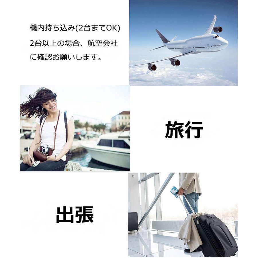モバイルバッテリー 15000mAh 軽量 薄型 持ち運び電池 USB充電器 2.1A急速充電器 旅行 通勤 防災グッズ iPhone/iPad/Android対応(P1KY1W5He)|wingchokuei|10