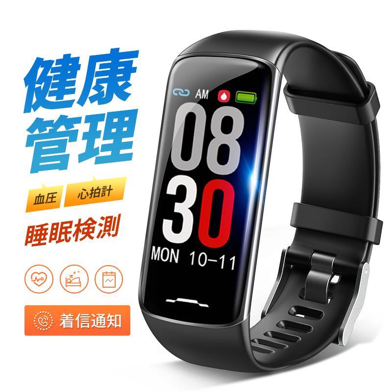 スマートウォッチ Bluetooth5.0 1.3インチ トレーニング IP67防水 Line対応 心拍計 歩数計 着信通知 睡眠記録 リモートカメラ(B1F10CSHHe)|wingchokuei
