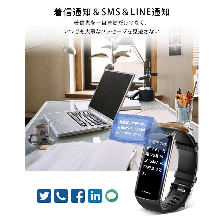スマートウォッチ Bluetooth5.0 1.3インチ トレーニング IP67防水 Line対応 心拍計 歩数計 着信通知 睡眠記録 リモートカメラ(B1F10CSHHe)|wingchokuei|11