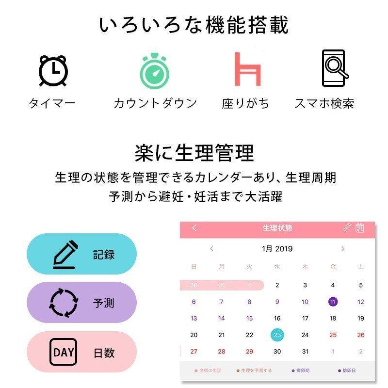 スマートウォッチ Bluetooth5.0 1.3インチ トレーニング IP67防水 Line対応 心拍計 歩数計 着信通知 睡眠記録 リモートカメラ(B1F10CSHHe)|wingchokuei|12