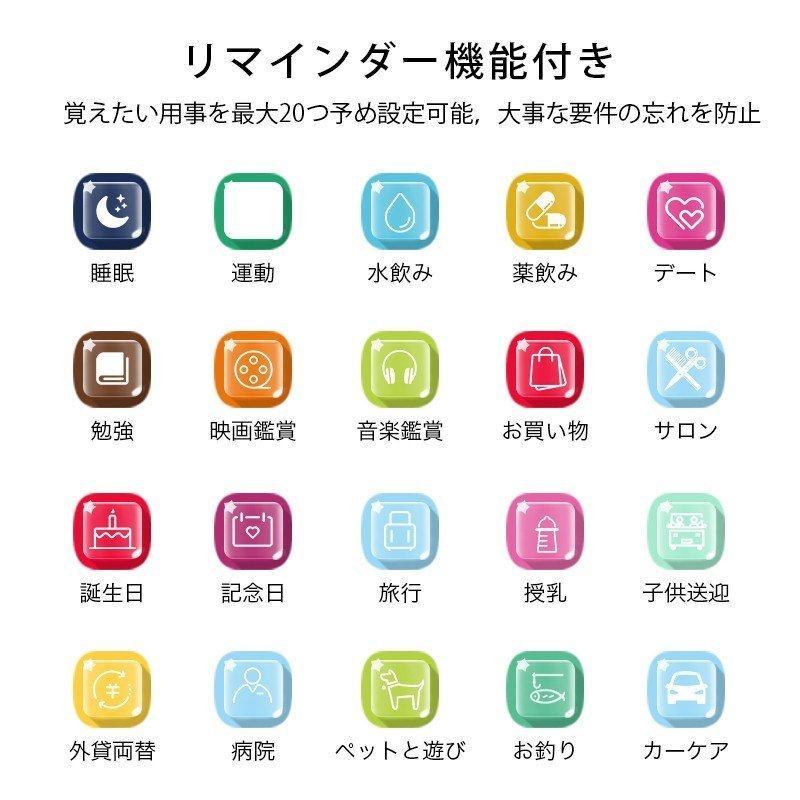 スマートウォッチ Bluetooth5.0 1.3インチ トレーニング IP67防水 Line対応 心拍計 歩数計 着信通知 睡眠記録 リモートカメラ(B1F10CSHHe)|wingchokuei|13