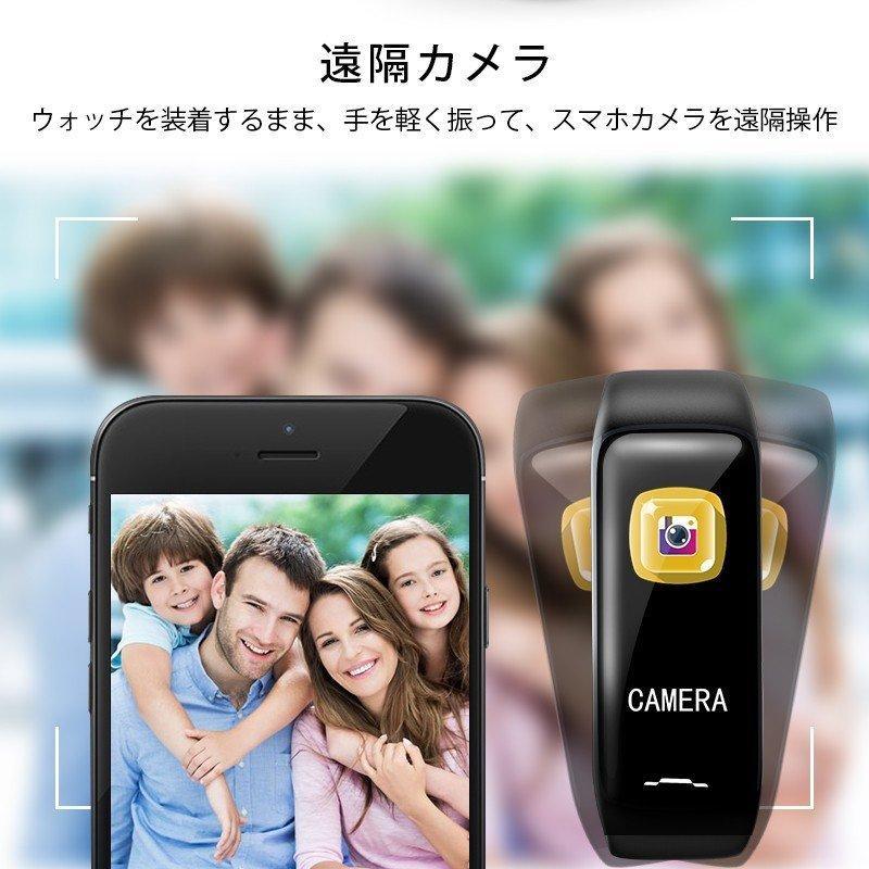 スマートウォッチ Bluetooth5.0 1.3インチ トレーニング IP67防水 Line対応 心拍計 歩数計 着信通知 睡眠記録 リモートカメラ(B1F10CSHHe)|wingchokuei|15