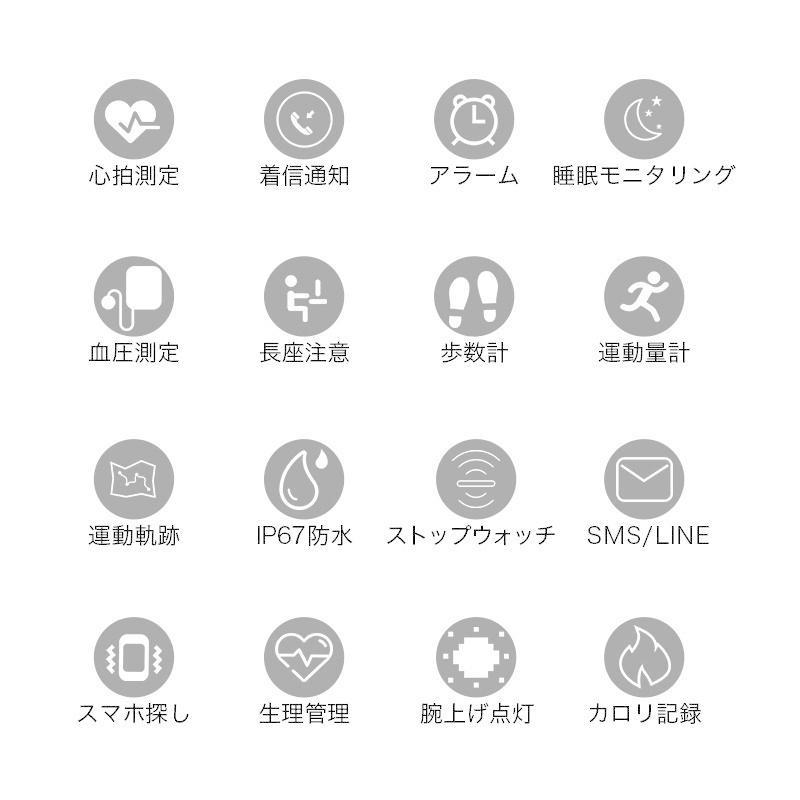 スマートウォッチ Bluetooth5.0 1.3インチ トレーニング IP67防水 Line対応 心拍計 歩数計 着信通知 睡眠記録 リモートカメラ(B1F10CSHHe)|wingchokuei|03