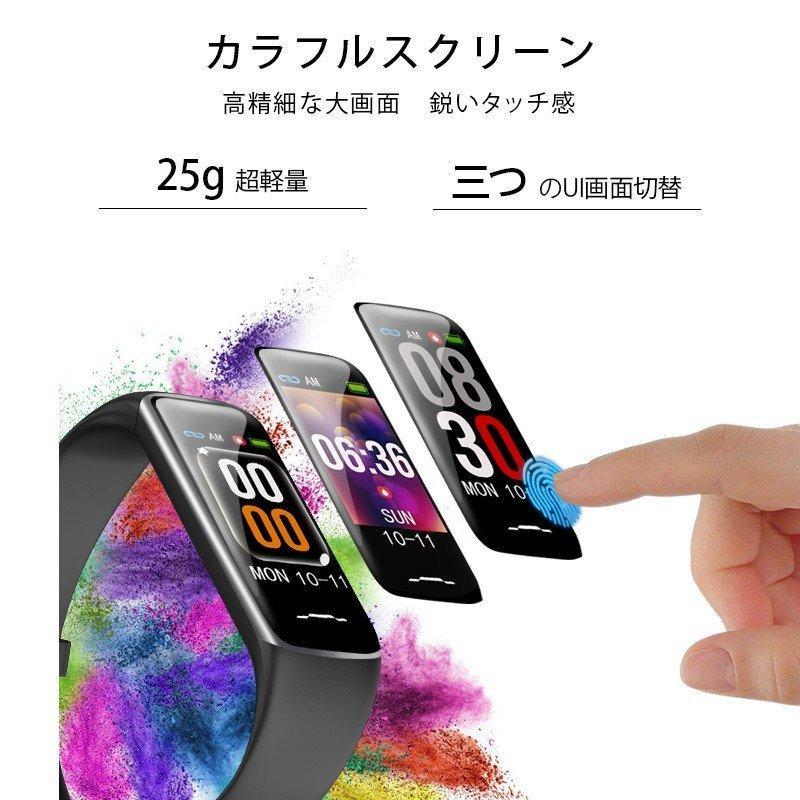 スマートウォッチ Bluetooth5.0 1.3インチ トレーニング IP67防水 Line対応 心拍計 歩数計 着信通知 睡眠記録 リモートカメラ(B1F10CSHHe)|wingchokuei|04
