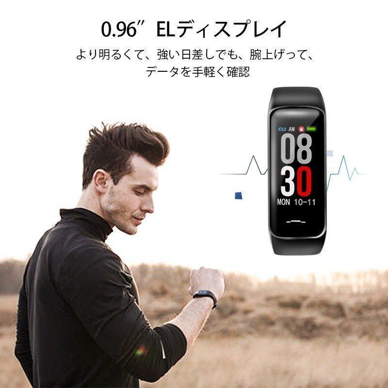 スマートウォッチ Bluetooth5.0 1.3インチ トレーニング IP67防水 Line対応 心拍計 歩数計 着信通知 睡眠記録 リモートカメラ(B1F10CSHHe)|wingchokuei|05