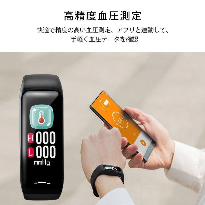 スマートウォッチ Bluetooth5.0 1.3インチ トレーニング IP67防水 Line対応 心拍計 歩数計 着信通知 睡眠記録 リモートカメラ(B1F10CSHHe)|wingchokuei|06