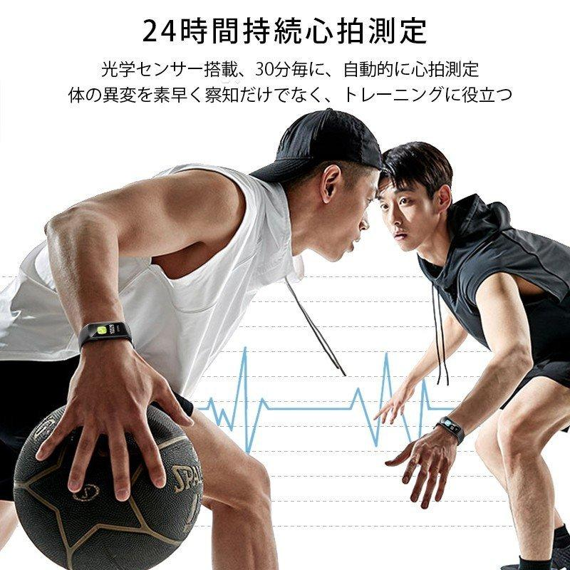 スマートウォッチ Bluetooth5.0 1.3インチ トレーニング IP67防水 Line対応 心拍計 歩数計 着信通知 睡眠記録 リモートカメラ(B1F10CSHHe)|wingchokuei|07
