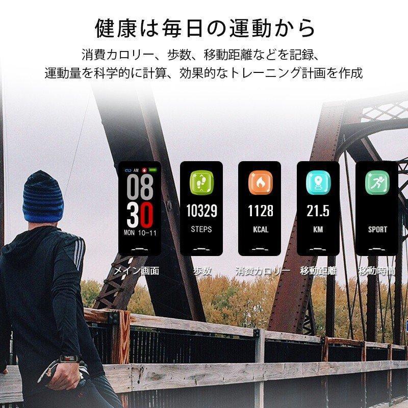 スマートウォッチ Bluetooth5.0 1.3インチ トレーニング IP67防水 Line対応 心拍計 歩数計 着信通知 睡眠記録 リモートカメラ(B1F10CSHHe)|wingchokuei|08