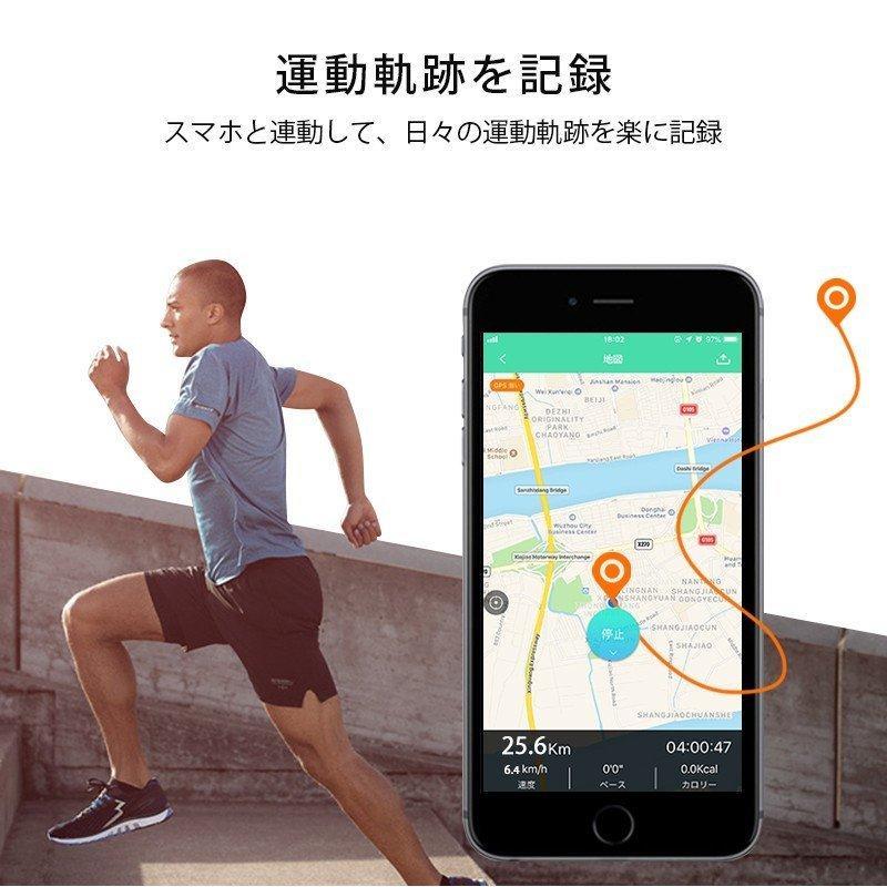 スマートウォッチ Bluetooth5.0 1.3インチ トレーニング IP67防水 Line対応 心拍計 歩数計 着信通知 睡眠記録 リモートカメラ(B1F10CSHHe)|wingchokuei|09