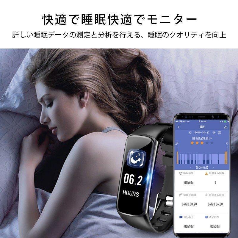 スマートウォッチ Bluetooth5.0 1.3インチ トレーニング IP67防水 Line対応 心拍計 歩数計 着信通知 睡眠記録 リモートカメラ(B1F10CSHHe)|wingchokuei|10