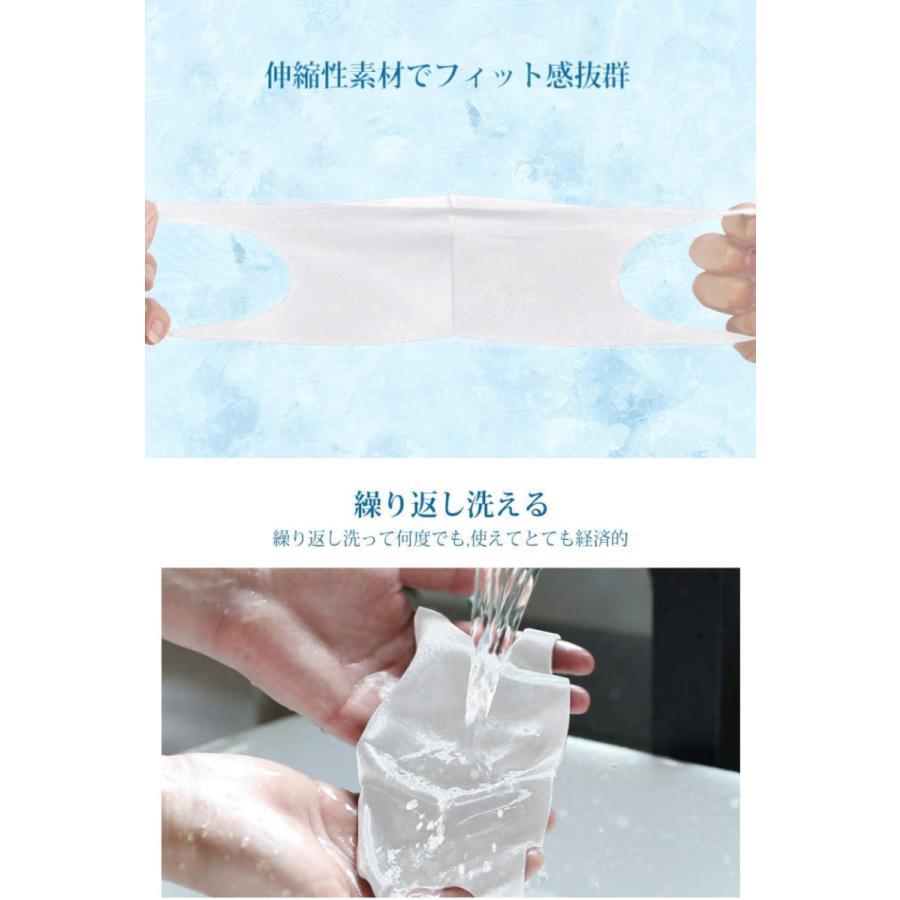 マスク 10枚入 超立体型 3層構造 飛沫99%カット ますく 使い捨てマスク 不織布マスク PM2.5 防水 男女兼用 花粉対策(mask3DLT)|wingchokuei|03