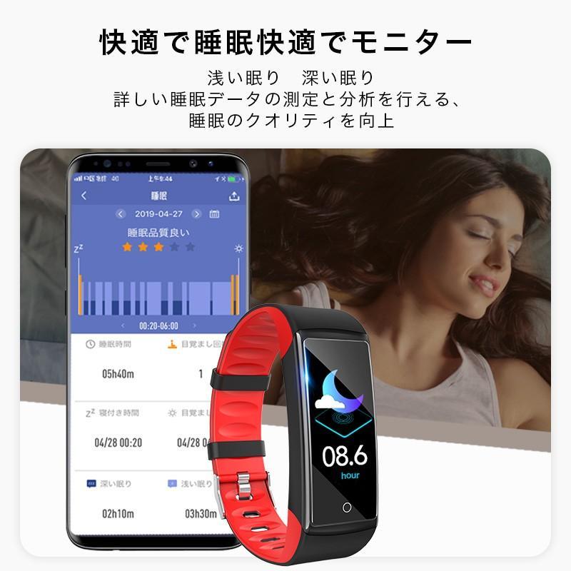 スマートウォッチ 血圧 活動量計 心拍計 歩数計 IP67防水 多機能 スマートブレスレット 着信通知 消費カロリー 睡眠モニター アラーム 生理期管理(B1H3SHHo)|wingchokuei|11